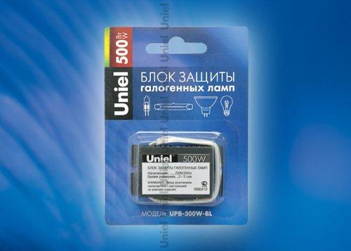 UPB-500W-BL Блок защиты для галогенных ламп. Блистерная упаковка.
