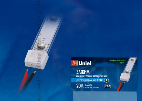 Изолирующий зажим для светодиодной ленты 3528. с отверстиями для проводов. 8 мм. цвет белый. материал-силикон. 20 штук в пакете