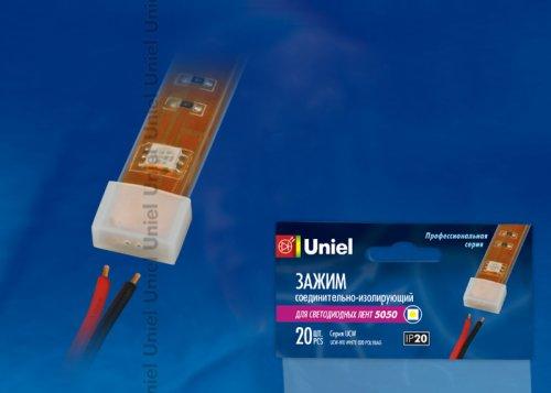 Изолирующий зажим для светодиодной ленты 5050. с отверстиями для проводов. 10 мм. цвет белый. материал-силикон. 20 штук в пакете