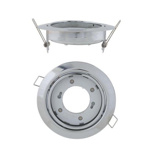 GX53-H5-M SILVER 1 PROM Светильник ультратонкий поворотный встраиваемый. Цвет корпуса серебро. Картонная упаковка.