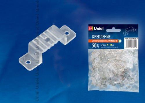 UCC-K13 CLEAR 050 POLYBAG Крепление для светодиодной ленты 220В 5050. 13-14 мм. цвет прозрачный. 50 штук в пакете