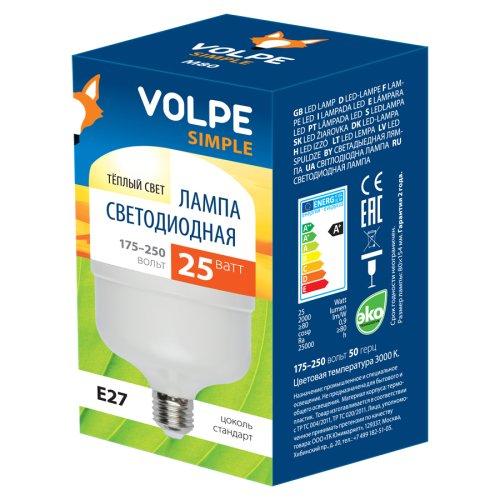 LED-M80-25W-WW-E27-FR-S Лампа светодиодная с матовым рассеивателем. Материал корпуса термопластик. Цвет свечения теплый белый. Серия Simple. Упаковка картон. ТМ Volpe