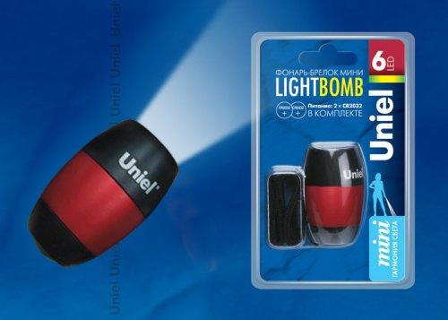 S-KL012-CB Red Фонарь Uniel серии Стандарт Light Bomb. алюминиевый корпус. 6 LED. упаковка кламшелл. 2хCR2032 в-к. цвет красный