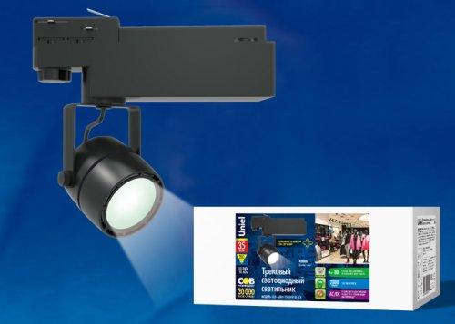 ULB-M08H-35W-NW BLACK Светильник светодиодный трековый. 35 Вт. 2800 Лм. Белый свет 4200К. Корпус черный. 6x16.8 см. ТМ Uniel.