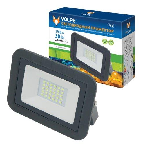 ULF-Q511 30W-GREEN IP65 220-240В BLACK Прожектор светодиодный. Зеленый свет. Корпус черный. TM Volpe.