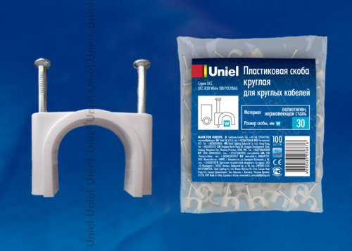 UCC-R30 White 100 POLYBAG Пластиковая скоба для круглых кабелей Uniel. тип круглый. размер 30мм. цвет белый. 100 шт-пакет