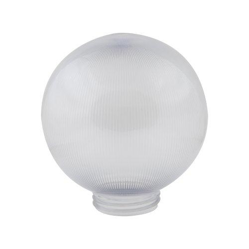 UFP-P200A CLEAR Рассеиватель призматический с насечками в форме шара для садово-парковых светильников. Диаметр 200мм. Тип соединения с крепежным элементом резьбовой. Материал САН-пластик. Цвет прозрачный. Упаковка 4 шт. в групповой картонной коробке.