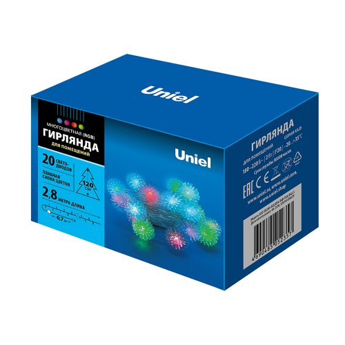 ULD-S0280-020-DTA RGB IP20 BALLS Гирлянда светодиодная Шарики с контроллером. 20 светодиодов. 2.8 м. RGB. IP20. провод прозрачный.