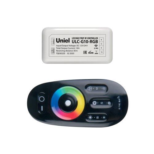ULC-G10-RGB BLACK Контроллер для управления многоцветными светодиодными источниками света 12-24B с пультом ДУ 2.4ГГц. Цвет пульта черный.