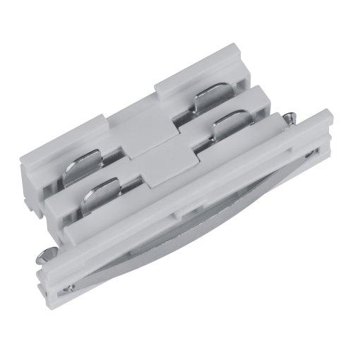 UBX-A11 SILVER 1 POLYBAG Соединитель для шинопроводов прямой внутренний. Трехфазный. Цвет серебряный. Упаковка полиэтиленовый пакет.