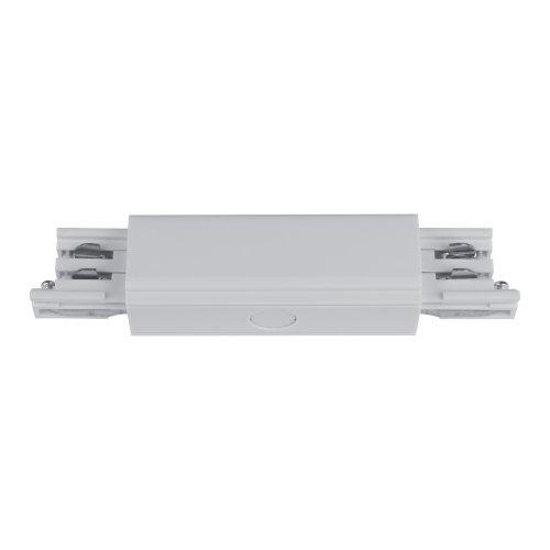 UBX-A12 SILVER 1 POLYBAG Соединитель для шинопроводов прямой внешний. Трехфазный. Цвет серебряный. Упаковка полиэтиленовый пакет.