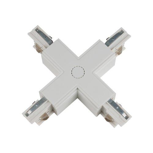 UBX-A41 WHITE 1 POLYBAG Соединитель для шинопроводов Х-образный. Цвет белый. Упаковка полиэтиленовый пакет.
