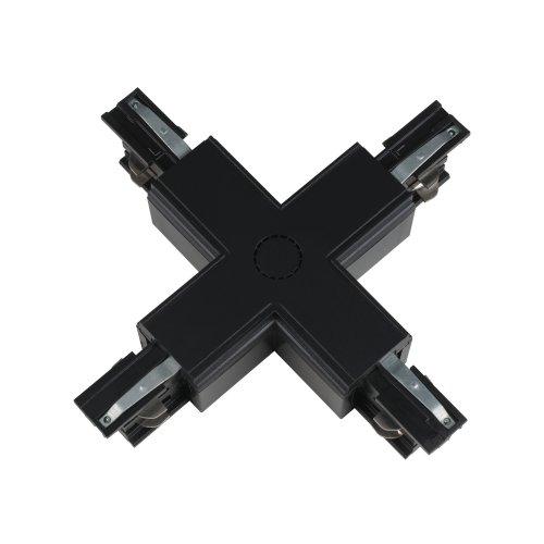 UBX-A41 BLACK 1 POLYBAG Соединитель для шинопроводов Х-образный. Цвет черный. Упаковка полиэтиленовый пакет.