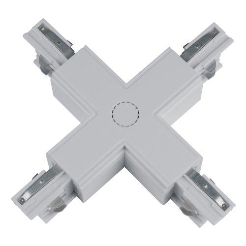UBX-A41 SILVER 1 POLYBAG Соединитель для шинопроводов Х-образный. Цвет серебряный. Упаковка полиэтиленовый пакет.