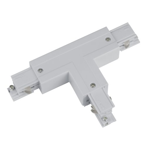 UBX-A31 SILVER 1 POLYBAG Соединитель для шинопроводов Т-образный. Правый. Внешний. Трехфазный. Цвет серебряный. Упаковка полиэтиленовый пакет.