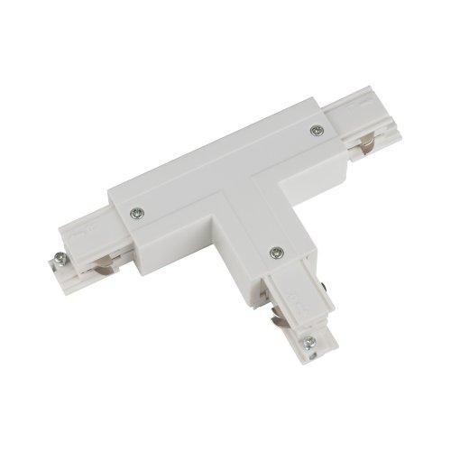 UBX-A32 WHITE 1 POLYBAG Соединитель для шинопроводов Т-образный. Левый. Внешний. Трехфазный. Цвет белый. Упаковка полиэтиленовый пакет.