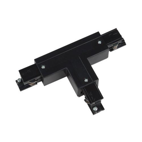 UBX-A32 BLACK 1 POLYBAG Соединитель для шинопроводов Т-образный. Левый. Внешний. Трехфазный. Цвет черный. Упаковка полиэтиленовый пакет.