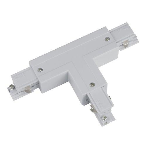 UBX-A32 SILVER 1 POLYBAG Соединитель для шинопроводов Т-образный. Левый. Внешний. Трехфазный. Цвет серебряный. Упаковка полиэтиленовый пакет.