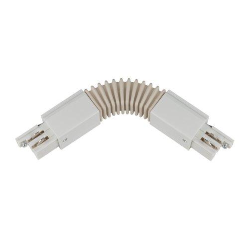 UBX-A24 WHITE 1 POLYBAG Соединитель для шинопроводов. Гибкий.Трехфазный. Цвет белый. Упаковка полиэтиленовый пакет.