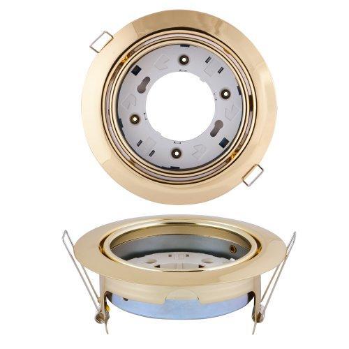 GX53-Н5-M Золото. Светильник ультратонкий поворотный встраиваемый. Картонная упаковка