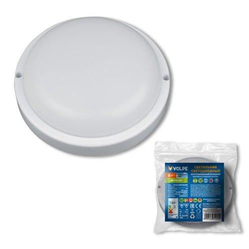 ULW-Q221 8W-NW IP65 WHITE Светильник светодиодный влагозащищенный. Круг. Белый свет4500K. 640Лм. Диаметр 14 см. Корпус белый. ТМ Volpe.