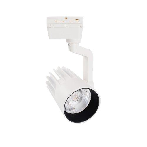 ULB-Q274 25W-4000K WHITE Светильник-прожектор светодиодный трековый. 2200 Лм. Белый свет 4000К. Корпус белый. ТМ Volpe.