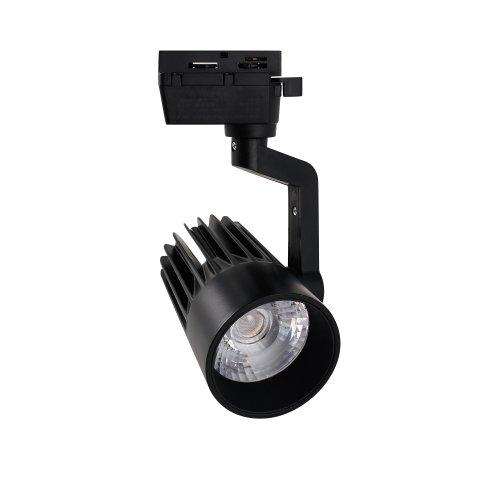 ULB-Q274 25W-4000К BLACK Светильник-прожектор светодиодный трековый. 2200 Лм. Белый свет 4000К. Корпус черный. ТМ Volpe.