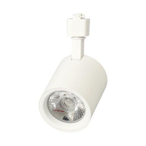 ULB-Q275 25W-4000К WHITE Светильник-прожектор светодиодный трековый. 2200 Лм. Белый свет 4000К. Корпус белый. ТМ Volpe.