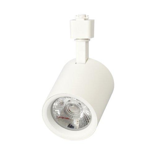 ULB-Q275 30W-4000К WHITE  Светильник-прожектор светодиодный трековый. 3000 Лм. Белый свет 4000К. Корпус белый. ТМ Volpe.