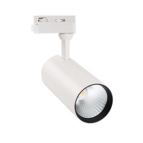 ULB-Q276 25W-4000К WHITE Светильник-прожектор светодиодный трековый. 2200 Лм. Белый свет 4000К. Корпус белый. ТМ Volpe.