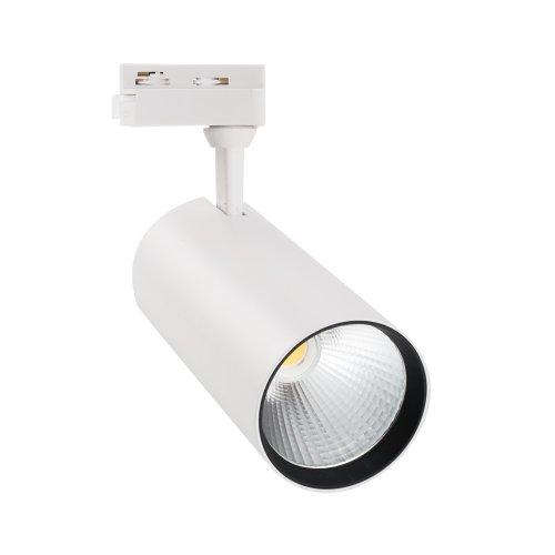 ULB-Q276 32W-4000К WHITE Светильник-прожектор светодиодный трековый. 3000 Лм. Белый свет 4000К. Корпус белый. ТМ Volpe.