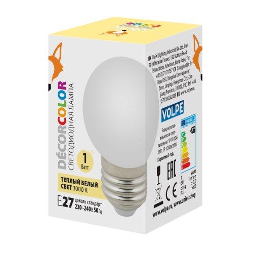LED-G45-1W-3000K-E27-FR-С Лампа декоративная светодиодная. Форма шар. матовая. Теплый белый свет 3000K. Картон. ТМ Volpe.