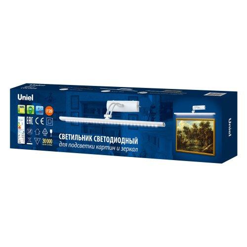 ULT-F34-7W-4000K IP20 ANTIQUE BRASS Светильник светодиодный для подсветки картин и зеркал. 600Lm. Механический выключатель. Античная латунь. ТМ Uniel