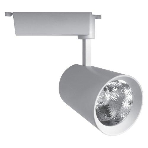ULB-Q253 24W-NW-A WHITE Светильник светодиодный трековый. 24 Вт. 2000Лм. Белый свет 4200К. Корпус белый. 9.5x19см. ТМ Volpe.