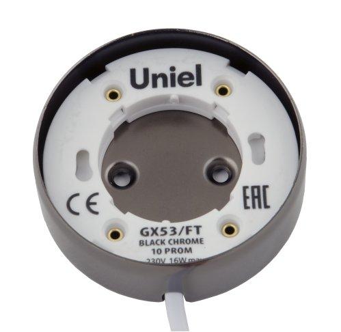 GX53-FT BLACK CHROME 10 PROM Светильник накладной. В составе набора из 10шт. Корпус черный хром. Картон. TM Uniel.