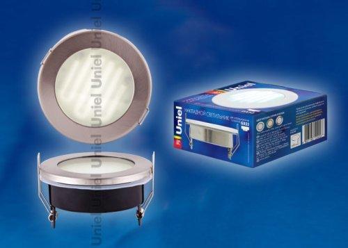 GX53-9-2700-Н5 Серебро. Светильник встраиваемый с лампой. IP54